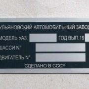 štítek na veterána